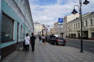 Moskau Arbat