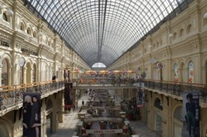 Warenhaus GUM Moskau