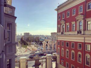 Moskau Twerskaja Strasse