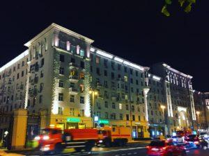 Moskau am Abend