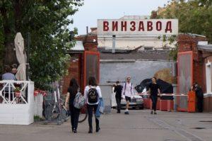 Kulturzentren Winzavod Moskau