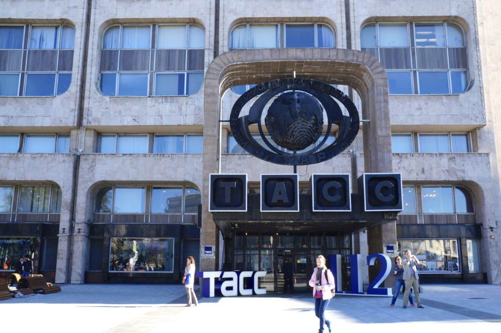 Moskau Twerskaja TACC